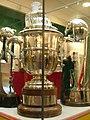 Prudential Cup.jpg