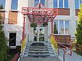 Przedszkole Samorządowe nr 80 w Białymstoku 2.jpg
