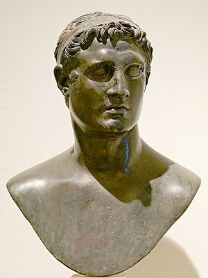 Library of Alexandria - Bust of Ptolemy Philadelphus, excavated at the Villa of the Papyri