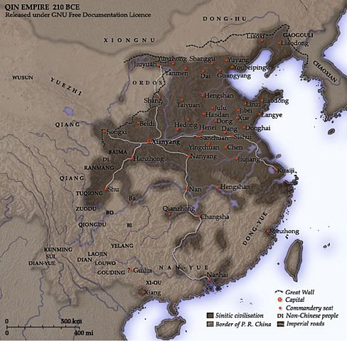 map of the Qin Empire 210 BC