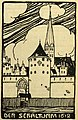 RIGA-SCHALTURM aus Baltic Yearbook 1907.jpg