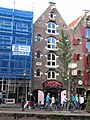 RM87 Amsterdam - Oudezijds Achterburgwal 54.jpg