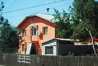 Ion Roată, Ialomița - Town Hall
