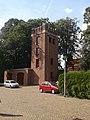 Raadhuisplein Slangentoren Waalwijk 2.jpg