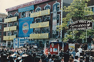 Orthodox Judaism - A Lag BaOmer parade in front of Chabad headquarters at 770 Eastern Parkway, Brooklyn, New York, in 1987