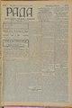 Rada 1908 116.pdf