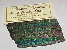 Энергия Камней №52 - Гематит