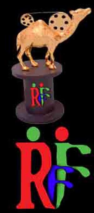 Rajasthan Film Festival - Image: Rajasthan Film Festival