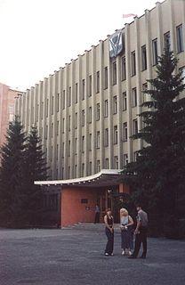 Borisoglebsk Town in Voronezh Oblast, Russia