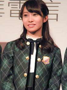 Reika Sakurai - WikiVisually