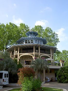 Restaurant Au Parc St Hippolyte