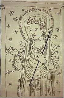 Jingjiao Documents early Chinese language manuscripts blending Taoist, Buddhist, and Christian teachings, connected with the 7th century mission of Alopen, a Church of the East bishop from Sassanian Mesopotamia