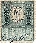 Revenue stamps of Austria-Hungary 50 Kreuzer Stempel-Marke Fürstenfeld 1888.jpg