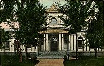 Ricks Memorial Library Yazoo.jpg
