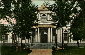National Register of Historic Places listings in Yazoo County, Mississippi - Image: Ricks Memorial Library Yazoo