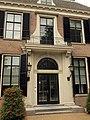 Rijksmonument 526618 Boom en Bosch Markt 13 Breukelen.JPG