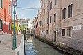 Rio del Malcanton (Venice).jpg