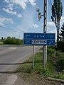 Road sign, CCTV with dish antenna, Katona József utca and Route 31 corner, 2019 Heves.jpg