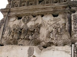 First Jewish–Roman War - The treasures of Jerusalem taken by the Romans (detail from the Arch of Titus).