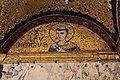 Rome Sancta Sanctorum 2020 P07 Saint Lawrence mosaic.jpg