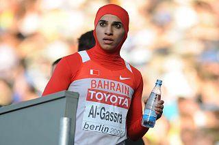 Ruqaya Al-Ghasra Bahraini sprinter