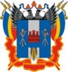 Кассовые чеки в Ростове-на-Дону