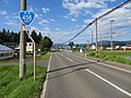 Route 456 Shiwa Town 1.jpg