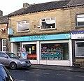 Rowlands Pharmacy - High Street - geograph.org.uk - 1565776.jpg