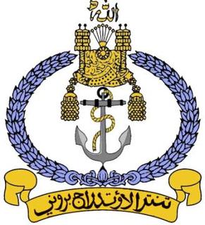 Royal Brunei Navy maritime warfare branch of Bruneis military