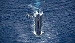 Royal Navy Trafalgar-class submarine HMS Trenchant.jpg