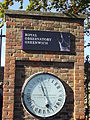 Royal Observatory Wall and Clock to Right of Entrance Gates, Greenwich - Sheperd 24 Hour Gate Clock (8128342519).jpg