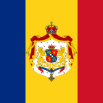 Royal standard of Romania (Crown prince, 1881 model).svg