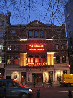 The Royal Court Theatre at dusk in 2007 Royalcourttheatre.jpg