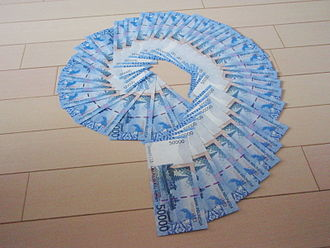 Indonesian rupiah - Collection of 50,000-rupiah bills clearly displaying the security threads