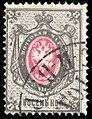 Russia 1875 8k used - 26x.jpg
