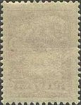 Russia 1908 Liapine 82 stamp (3k red) back.jpg