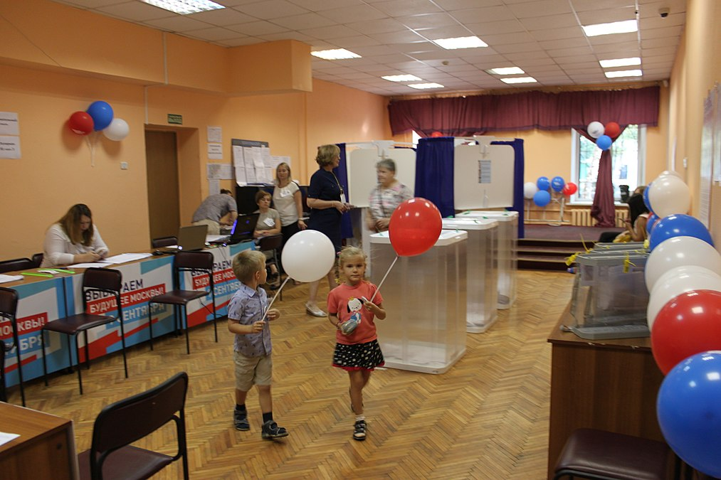 Russian Moscow election 2018 in SVAO 07.jpg