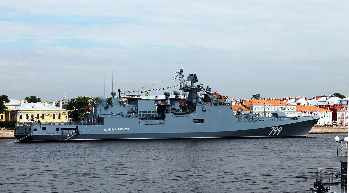Адмирал Макаров (сторожевой корабль) — Википедия