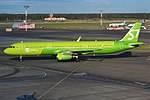 S7 Airlines, VQ-BDB, Airbus A321-231 (30338432288).jpg