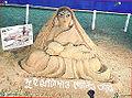 SAND ART-DO BUND JINDEGI KI.jpg
