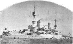 Image illustrative de l'article SMS Kaiser Friedrich III