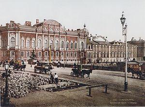 Belosselsky-Belozersky family - Beloselsky-Belozersky Palace on Nevsky Avenue in St. Petersburg