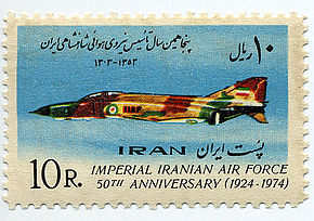 STAMP OF IRANIAN AIR FORCE 50th ANNIVERSARY-1.jpg