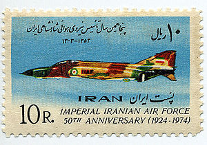 300px-STAMP_OF_IRANIAN_AIR_FORCE_50th_AN