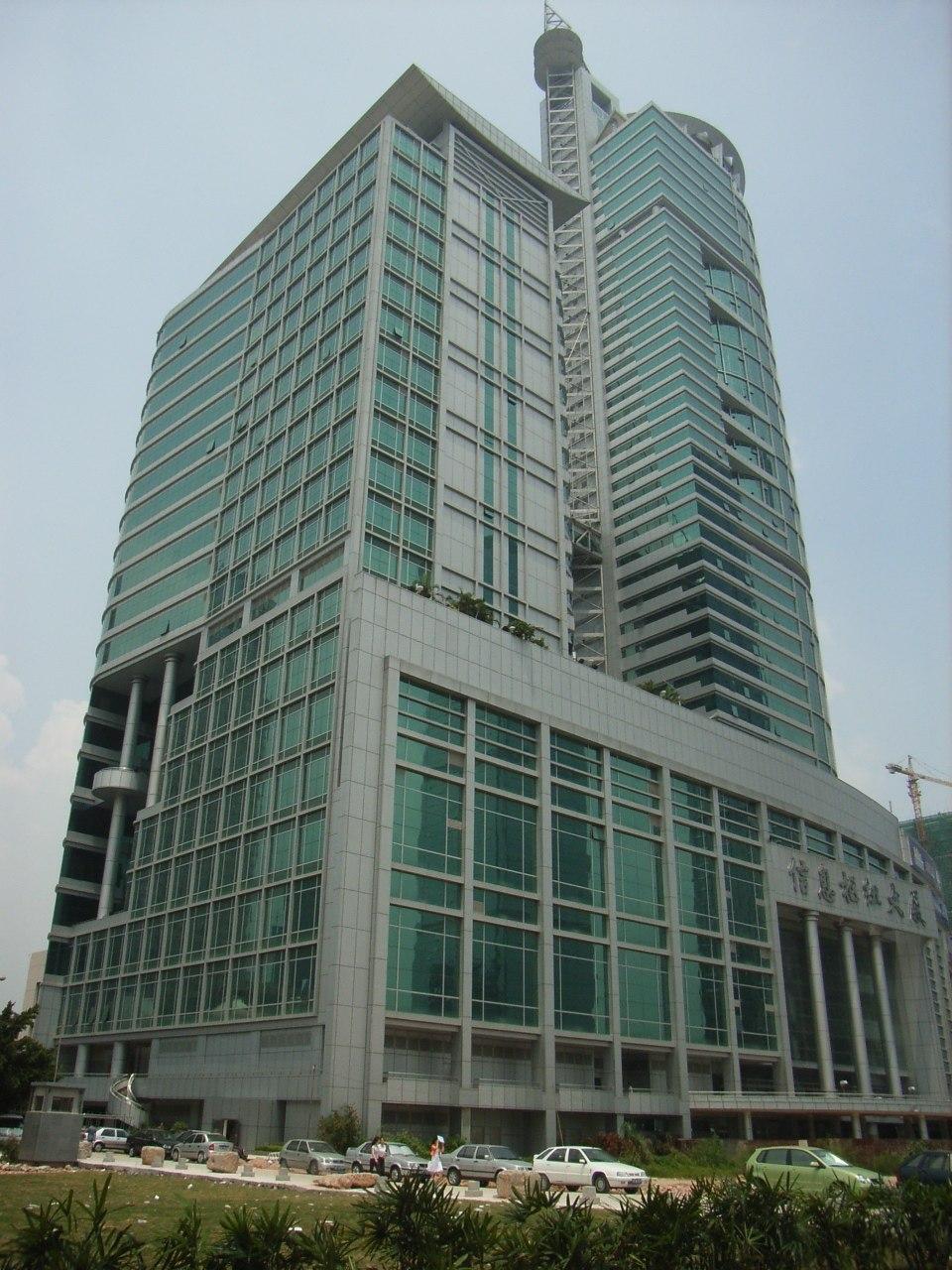 SZ Gou Wu Gong Yuan Station 訊息樞紐大廈