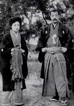 Otojirō Kawakami - Otojirō Kawakami (right) with his wife Sada Yacco