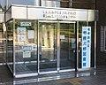 Sagamiono Library.jpg