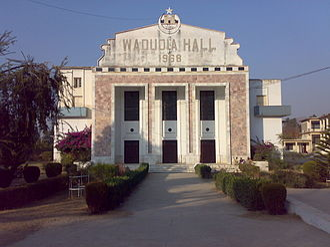 Saidu Sharif - Wadudia Hall, Saidu sharif