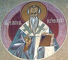 Saint Cyril of Jerusalem.jpg