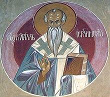 Sankt Cyril de Jerusalem.jpg